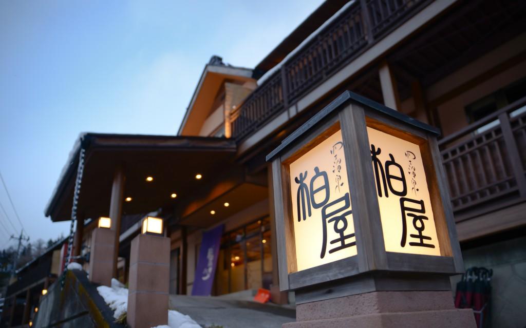Kashiwaya Ryokan