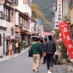 Onsen town near Tokyo even Japan enthusiasts admire