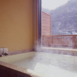 An Onsen Ryokan where I can Relax even though I Have Sensitive Skin