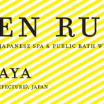 How to Take an Onsen?|8 Rules & Manners of Japanese Onsen