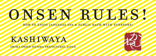Onsen Rules