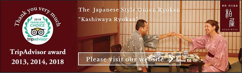 kashiwaya_totop_banner