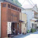Recommended restaurant and cafe in Shima Onsen