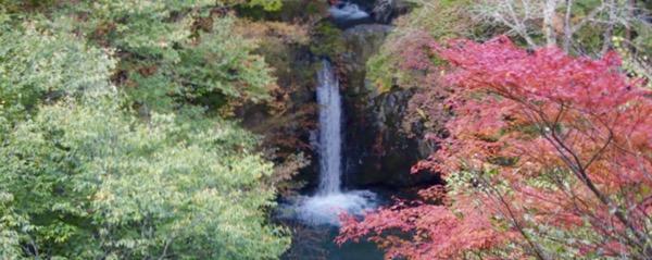 koizumi-falls