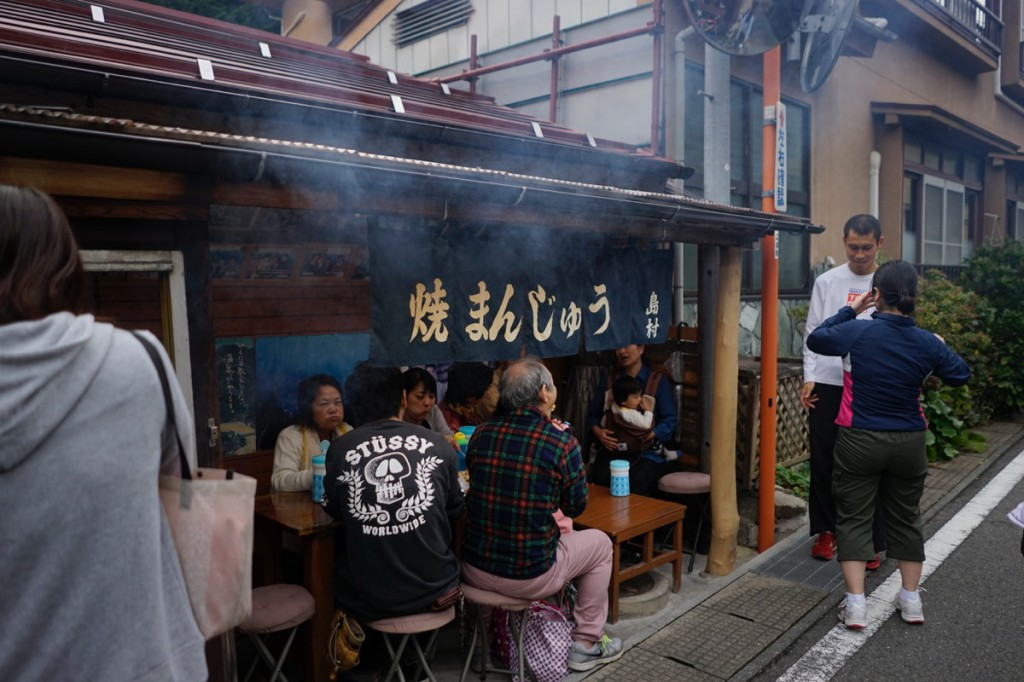 Shimamura Yaki Manju shop