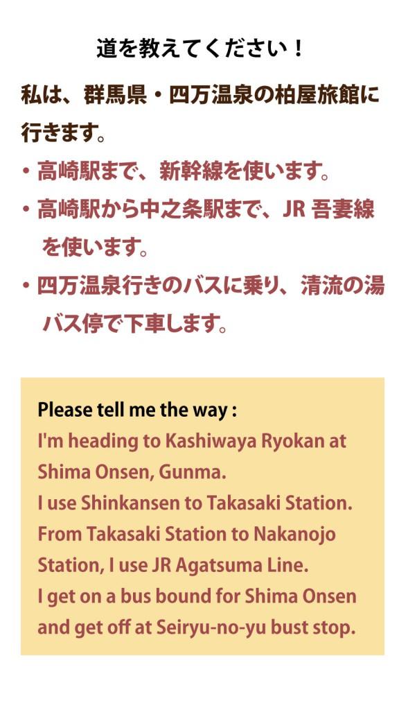 From Tokyo by Shinkansen