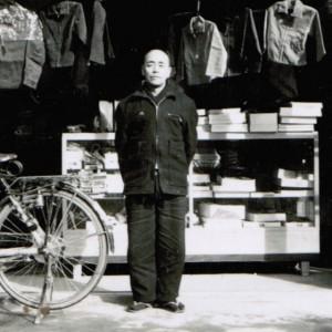 Masao Kashiwabara, founder