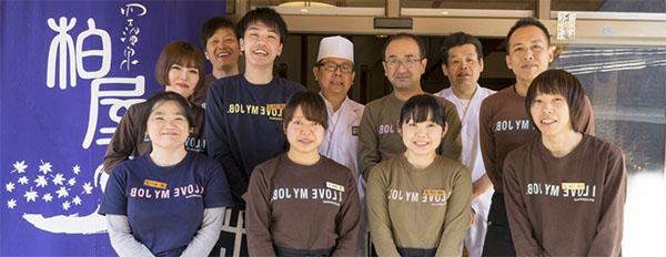 Kashiwaya Staff Members