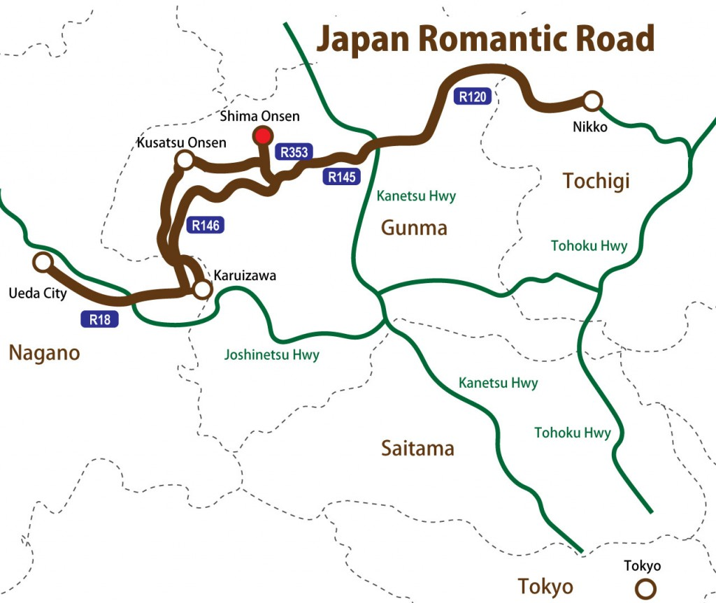 Japan romantic road