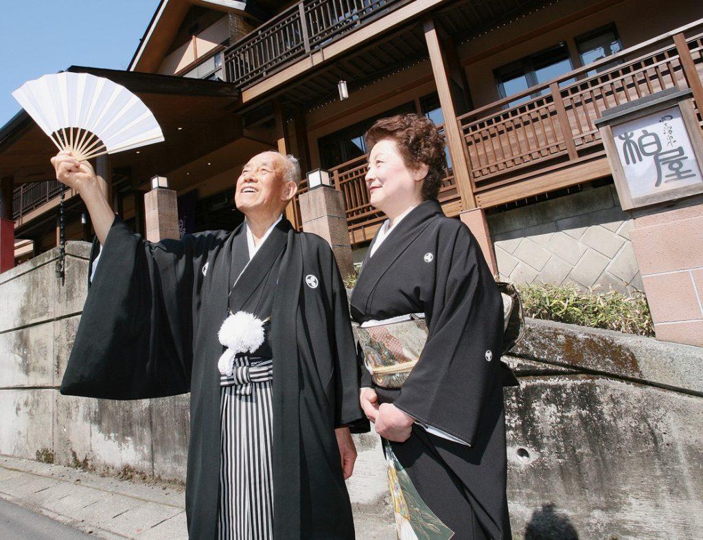 kimono at formal occasions