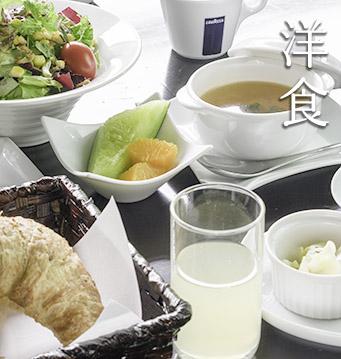 柏屋旅館の洋食の朝食