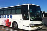 四万温泉号直行バス