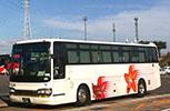 川越、上尾からの直行バス