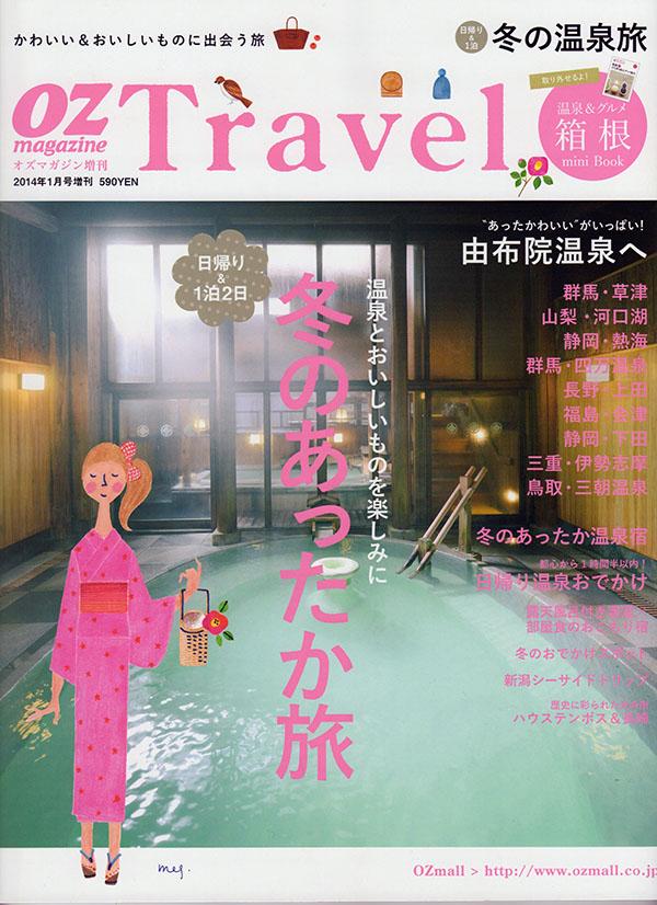 oz-travel