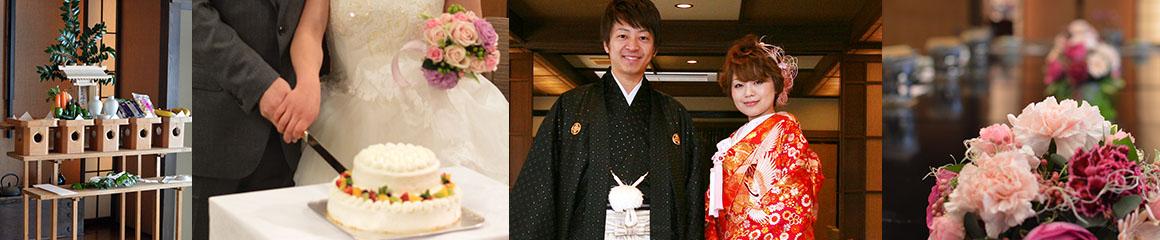 和婚・旅館結婚式、披露宴を泊まりで