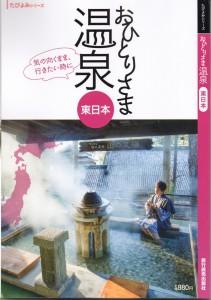 旅行読売出版