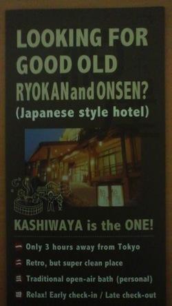 English_brochure