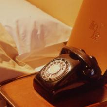 $四万温泉柏屋旅館の仲間たち | 四万温泉柏屋旅館の公式ブログ