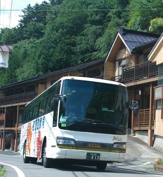 高速バス四万温泉号