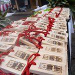 1月20日、大寒の日は「湯立祭り」の四万温泉へ