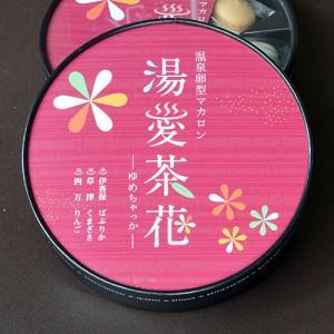 夢愛茶花(ゆめちゃっか)
