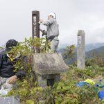 稲包山(いなつつみ)は四万温泉から登る新潟県境の山