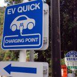電気自動車(EV)の充電スポットが清流の湯に