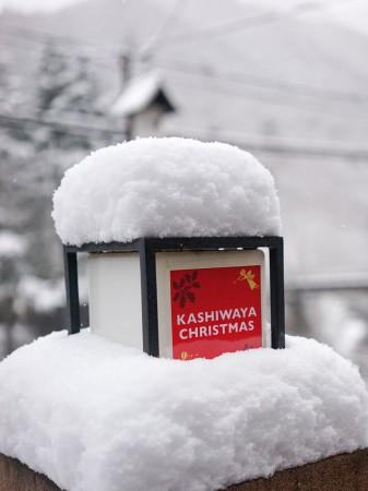 四万温泉のホワイトクリスマス