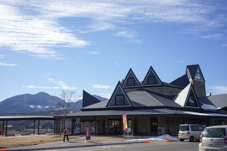 群馬県高山村の道の駅