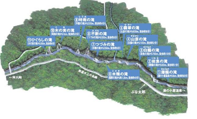照葉峡マップ