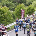 第三回スパトレイル四万to草津が開催されました