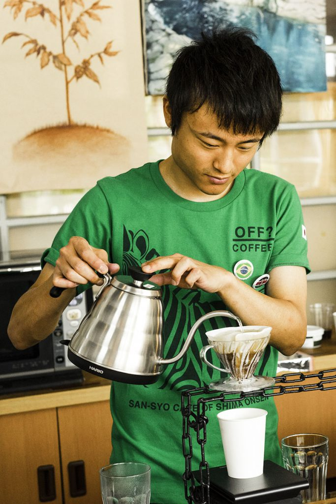 San-Syo Cafe