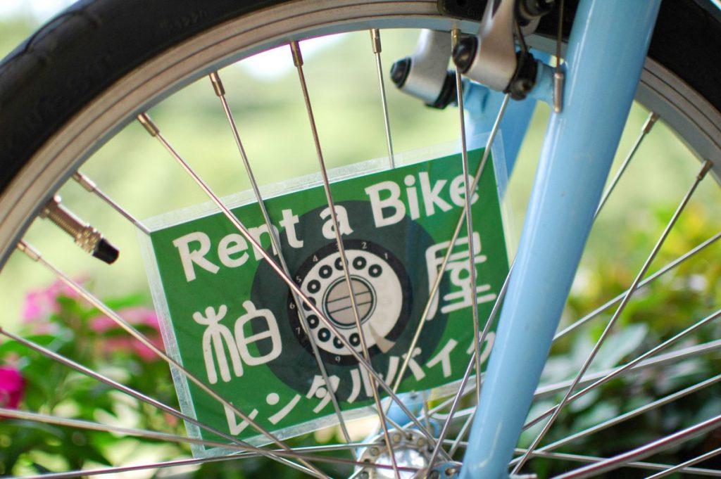 柏屋旅館のレンタル自転車