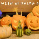 四万温泉のレトロな学校でハロウィンかぼちゃ(ジャックオランタン)作りを楽しみませんか?