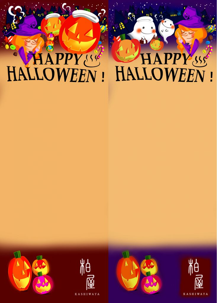 halloween%e4%b8%a6%e3%81%b9%e3%81%a6%e3%82%8b