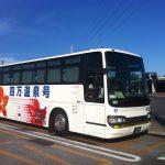 四万温泉へはバスが便利? 雪道の運転が心配な冬は直行バスプランで