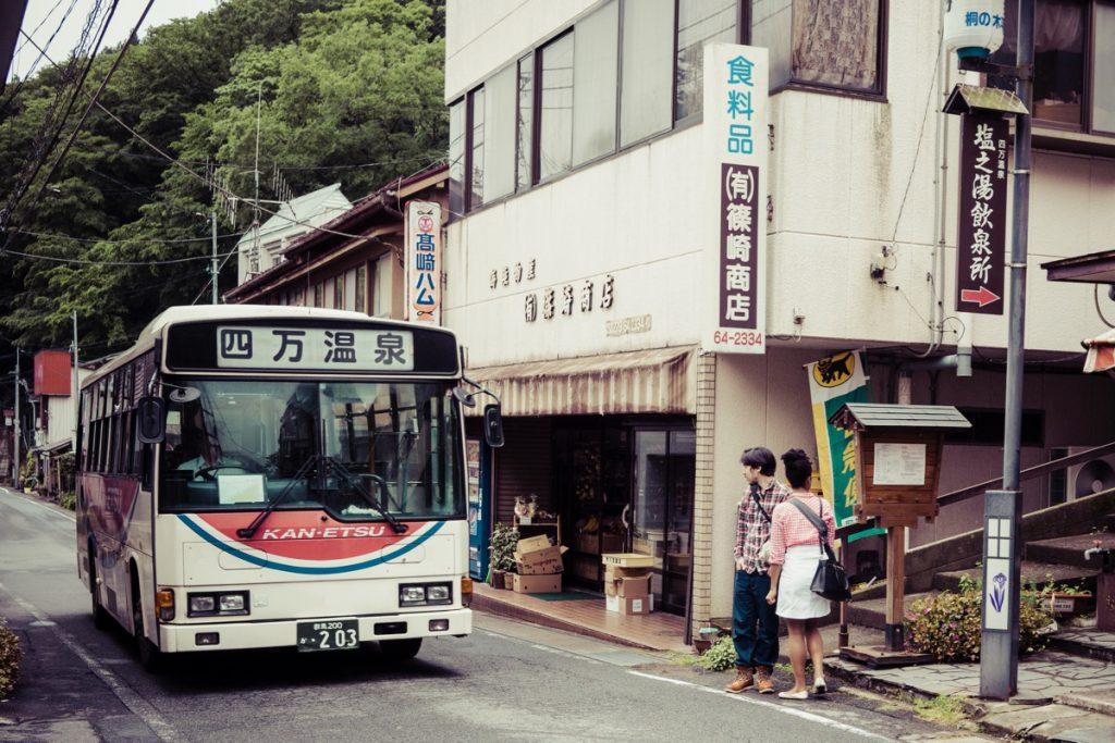 四万温泉の路線バス
