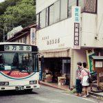 東京から四万温泉へ、第4の選択肢「バスタ新宿から四万温泉」