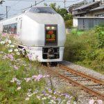 JR吾妻線、路線バスのダイヤが変更になりました(2017-3-4)