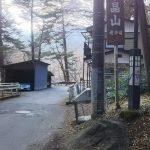 水晶山トレイル