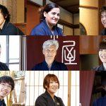 2019(令和元年)、四万温泉柏屋旅館公式ブログ年間ランキング発表!