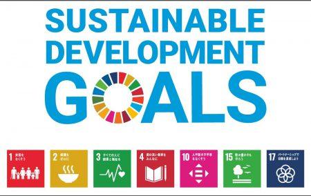 かしわや SDGs