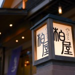 The Best in Every Way but Still a Reasonably-Priced Onsen Ryokan