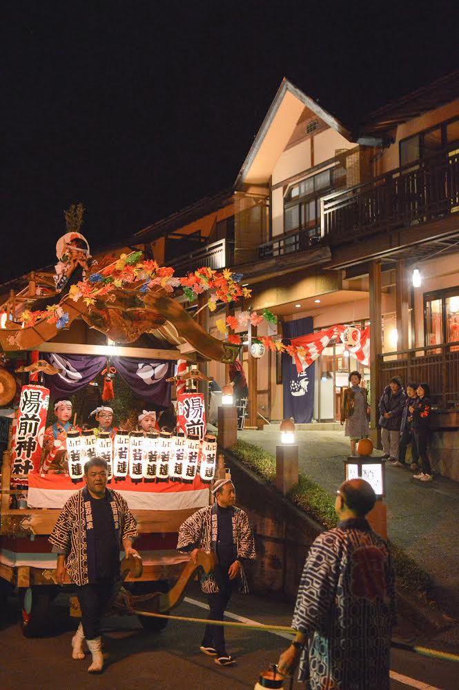 Shima Autumn Festival