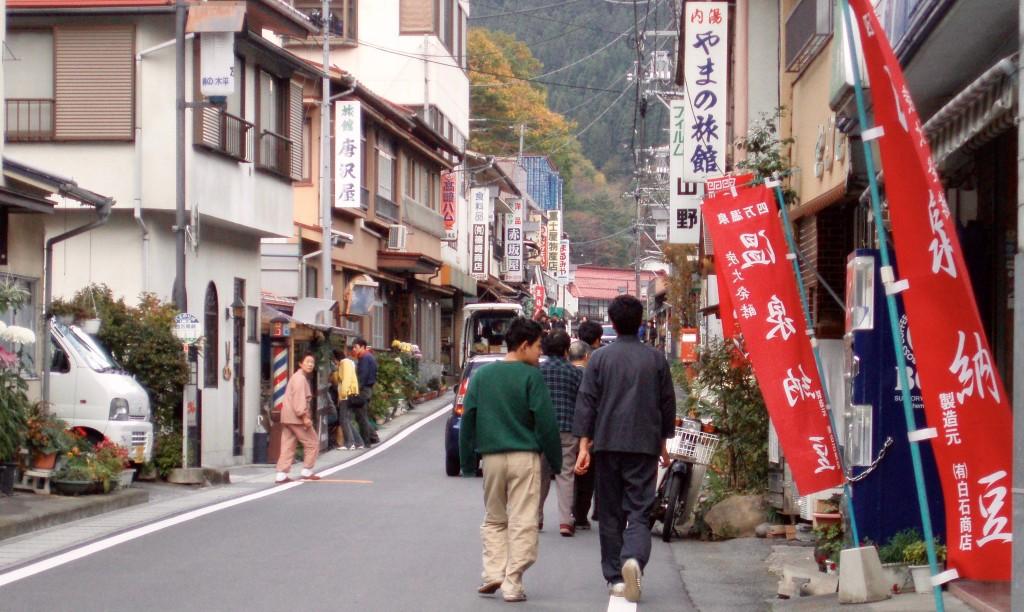 Shima Onsen Town
