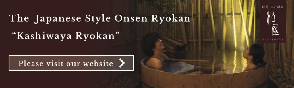 Kashiwaya Onsen Ryokan