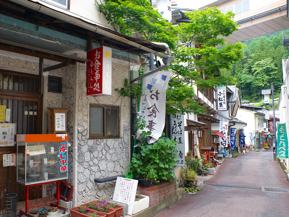 Let's go to countryside in Japan, rural onsen, Away from ...