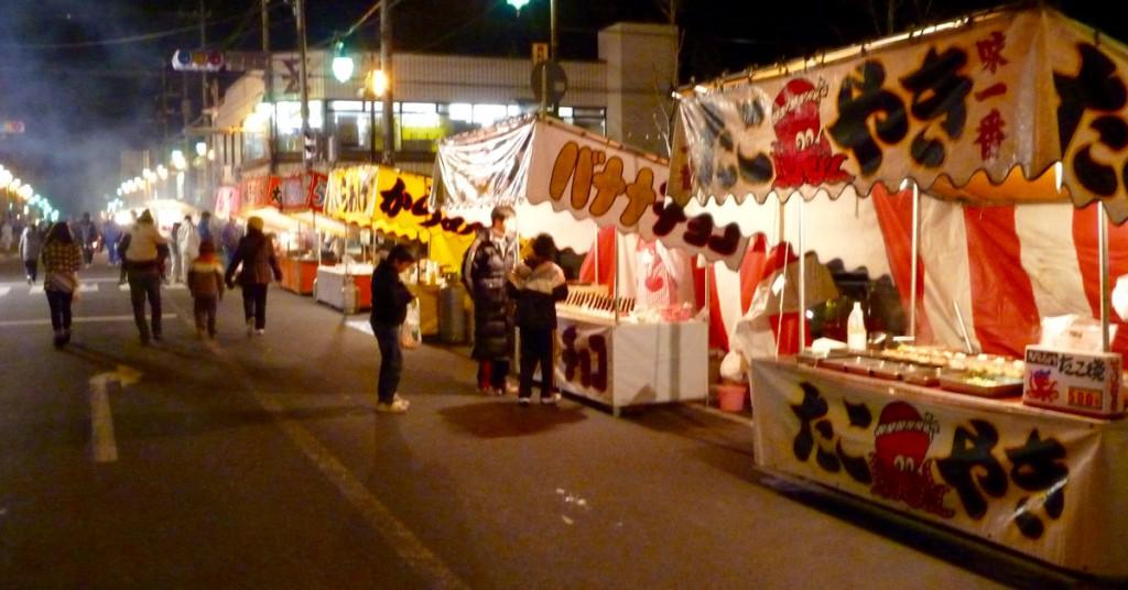 Torioi Festival