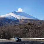 Japan Romantic Road: Would you like to travel countryside In Japan by a car?