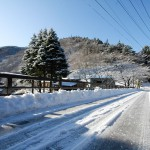Drive trip in a car. Watch out road closures during winter.
